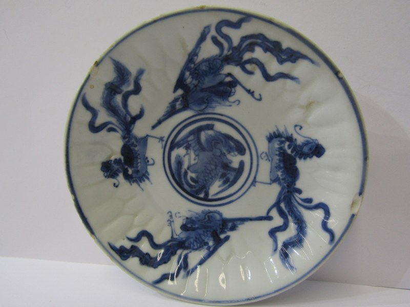 """ORIENTAL CERAMICS, NanKing lobed edge spoon tray, also Ming-style 4.5"""" dia, small bowl decorated - Image 7 of 10"""
