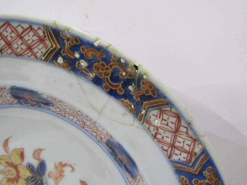 "ORIENTAL CERAMICS, underglaze blue 6"" circular bowl decorated with panoramic riverscape and interior - Image 6 of 8"