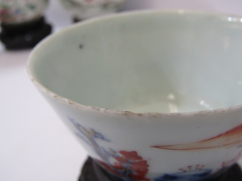 ORIENTAL PORCELAIN, collection of 5 antique oriental porcelain sake and rice bowls with hardwood - Image 4 of 10