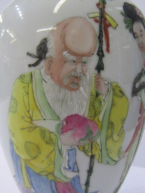 """ORIENTAL CERAMICS, pair of Famille Rose 10"""" oviform vases, decorated with Sage with Courtesan, 4 - Image 2 of 7"""