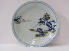 "ORIENTAL CERAMICS, NanKing Cargo saucer, decorated underglaze blue ""Riverside Dwelling"", 4.5"" dia"