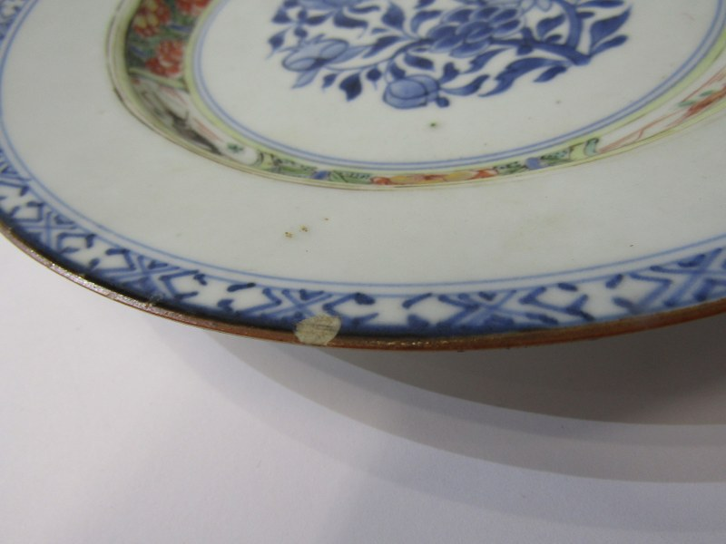 "ORIENTAL CERAMICS, Chinese export ""Bamboo"" pattern dessert plate, 9"" diameter, also similar - Image 6 of 9"