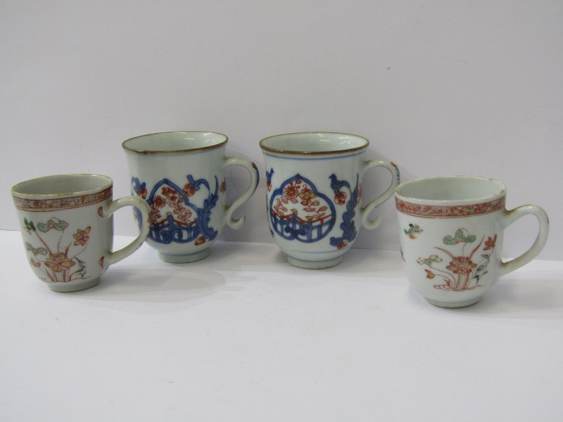 ORIENTAL CERAMICS, pair of Chinese Imari tea cups, together with pair of Chinese export Lotus and