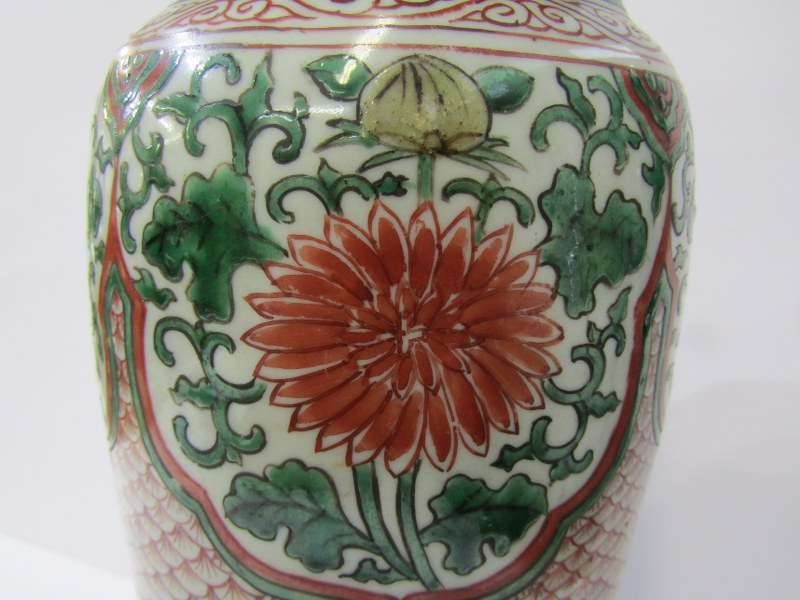 "ORIENTAL CERAMICS, Famille Verte cylindrical shouldered 13.5"" porcellanous stoneware vase - Image 3 of 11"
