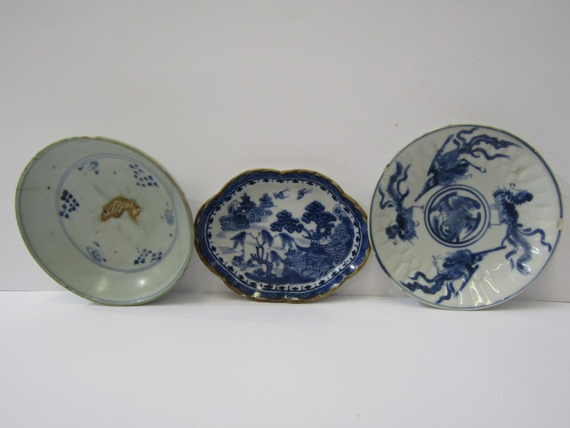 """ORIENTAL CERAMICS, NanKing lobed edge spoon tray, also Ming-style 4.5"""" dia, small bowl decorated"""