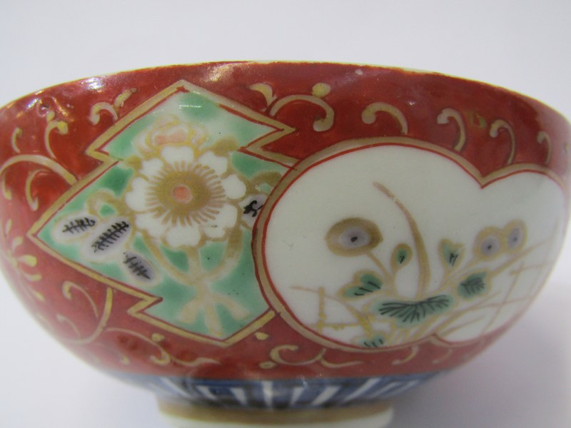 ORIENTAL CERAMICS, Arita rice bowl with gilded floral reserves, also cylindrical porcelain snuff - Image 6 of 6