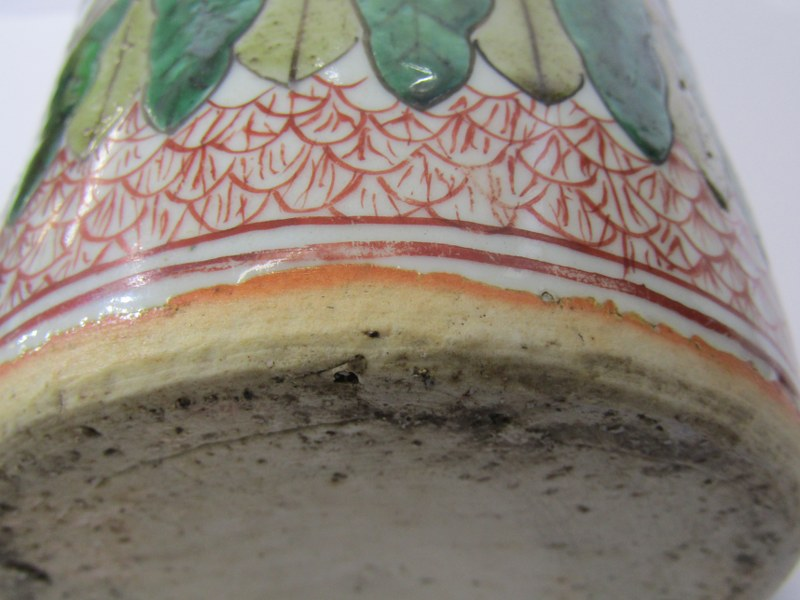 "ORIENTAL CERAMICS, Famille Verte cylindrical shouldered 13.5"" porcellanous stoneware vase - Image 7 of 11"