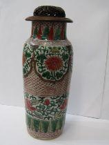 "ORIENTAL CERAMICS, Famille Verte cylindrical shouldered 13.5"" porcellanous stoneware vase"