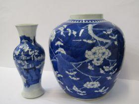 "ORIENTAL CERAMICS, underglaze blue 8"" inverted baluster vase, decorated with figures in mountain"