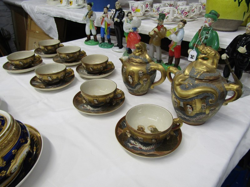 ORIENTAL CERAMICS, Satsuma gilded tea service of 7 cups and saucers, together with matching Dragon - Image 3 of 3