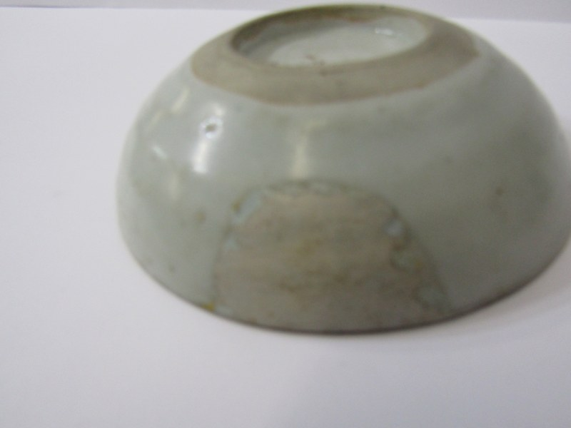 """ORIENTAL CERAMICS, NanKing lobed edge spoon tray, also Ming-style 4.5"""" dia, small bowl decorated - Image 4 of 10"""