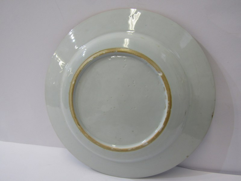 "ORIENTAL CERAMICS, Chinese export ""Bamboo"" pattern dessert plate, 9"" diameter, also similar - Image 5 of 9"