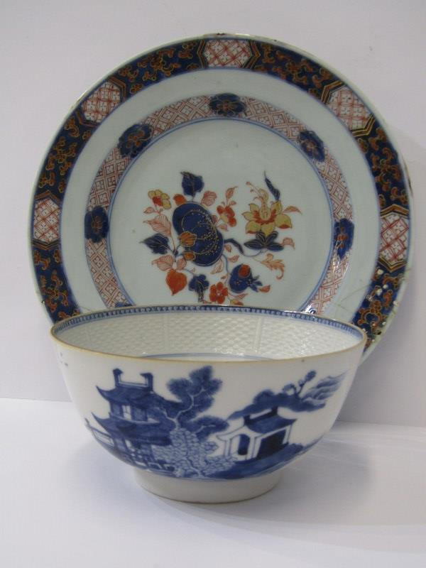 "ORIENTAL CERAMICS, underglaze blue 6"" circular bowl decorated with panoramic riverscape and interior"