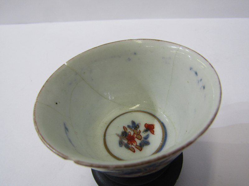 ORIENTAL PORCELAIN, collection of 5 antique oriental porcelain sake and rice bowls with hardwood - Image 9 of 10