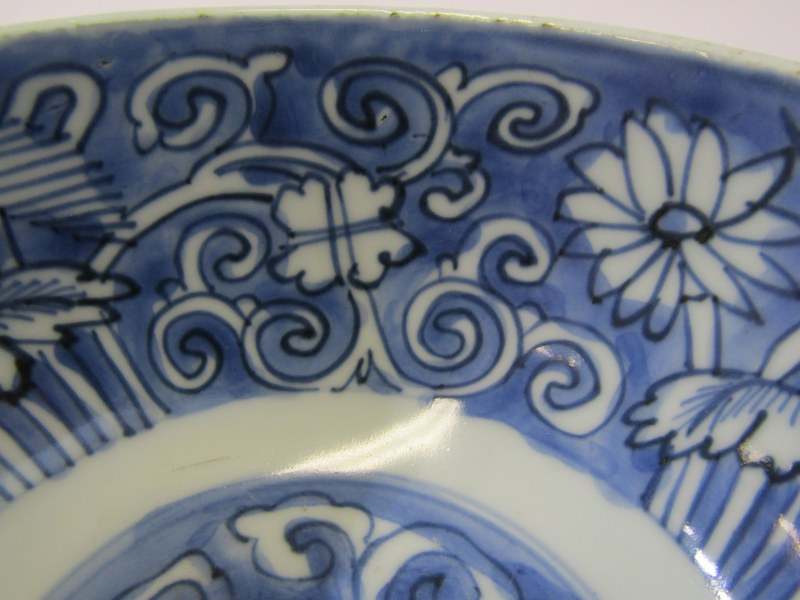 "ORIENTAL CERAMICS, early underglaze blue 5.5"" deep bowl decorated with floral and foliate design, - Image 5 of 8"