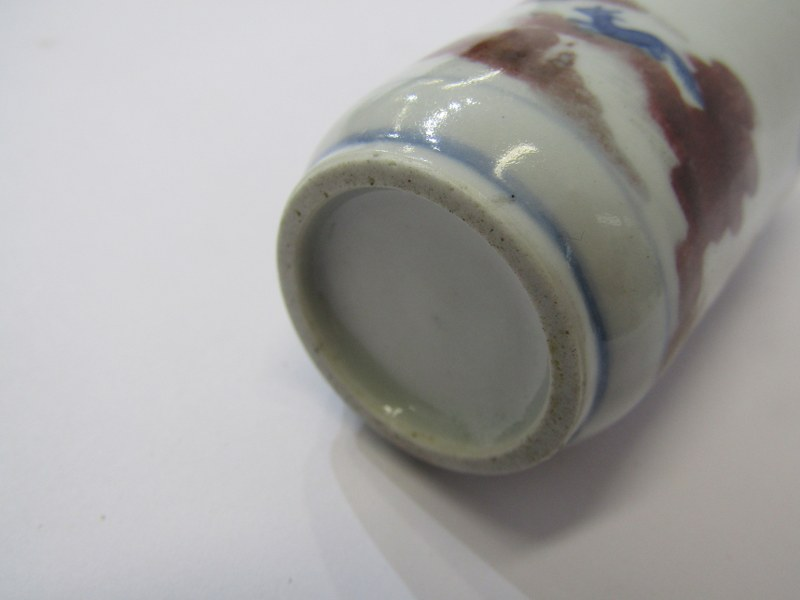 ORIENTAL CERAMICS, Arita rice bowl with gilded floral reserves, also cylindrical porcelain snuff - Image 4 of 6
