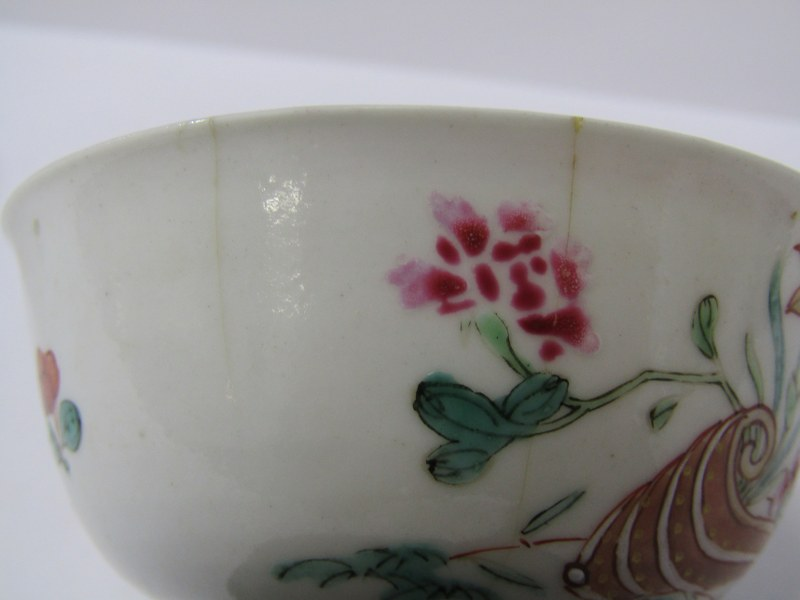 ORIENTAL PORCELAIN, collection of 5 antique oriental porcelain sake and rice bowls with hardwood - Image 7 of 10