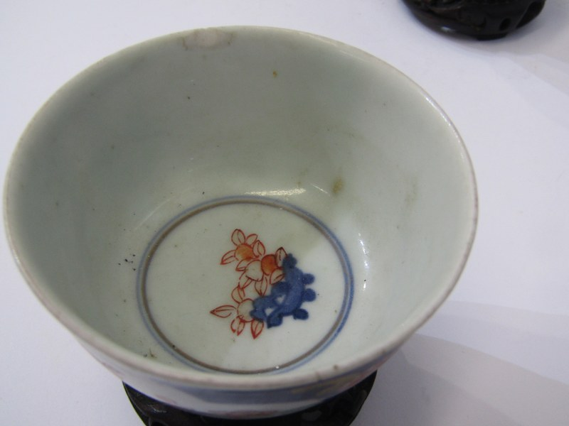 ORIENTAL PORCELAIN, collection of 5 antique oriental porcelain sake and rice bowls with hardwood - Image 2 of 10