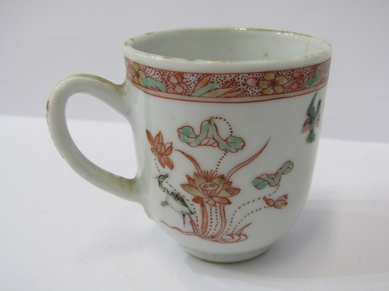 ORIENTAL CERAMICS, pair of Chinese Imari tea cups, together with pair of Chinese export Lotus and - Image 3 of 3