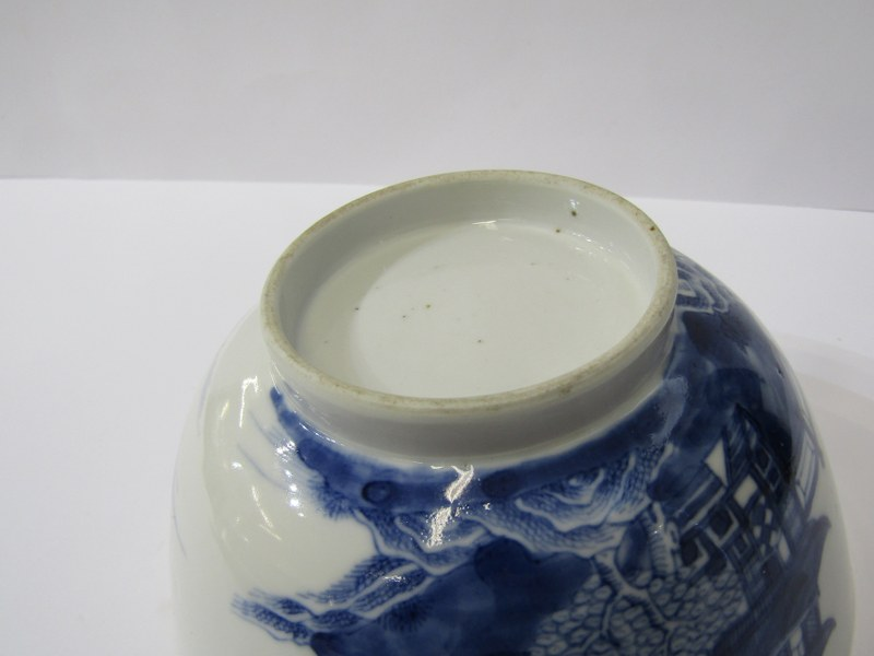 "ORIENTAL CERAMICS, underglaze blue 6"" circular bowl decorated with panoramic riverscape and interior - Image 4 of 8"