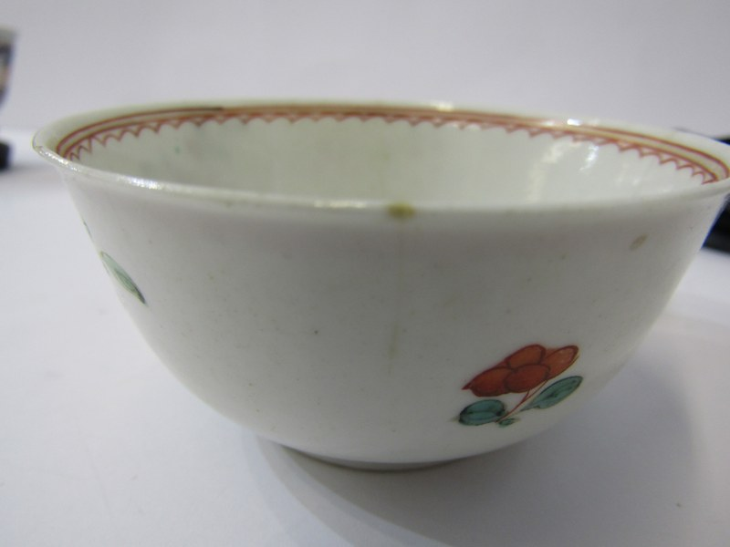 ORIENTAL PORCELAIN, collection of 5 antique oriental porcelain sake and rice bowls with hardwood - Image 8 of 10