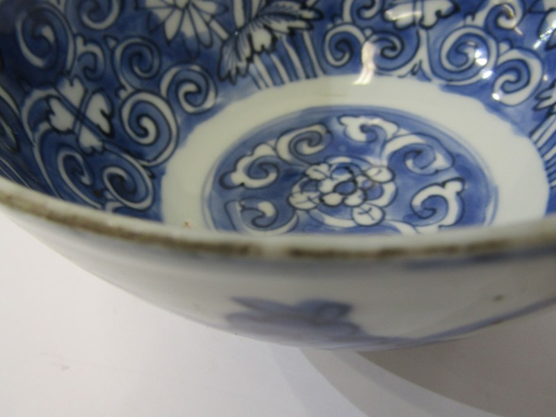 "ORIENTAL CERAMICS, early underglaze blue 5.5"" deep bowl decorated with floral and foliate design, - Image 8 of 8"