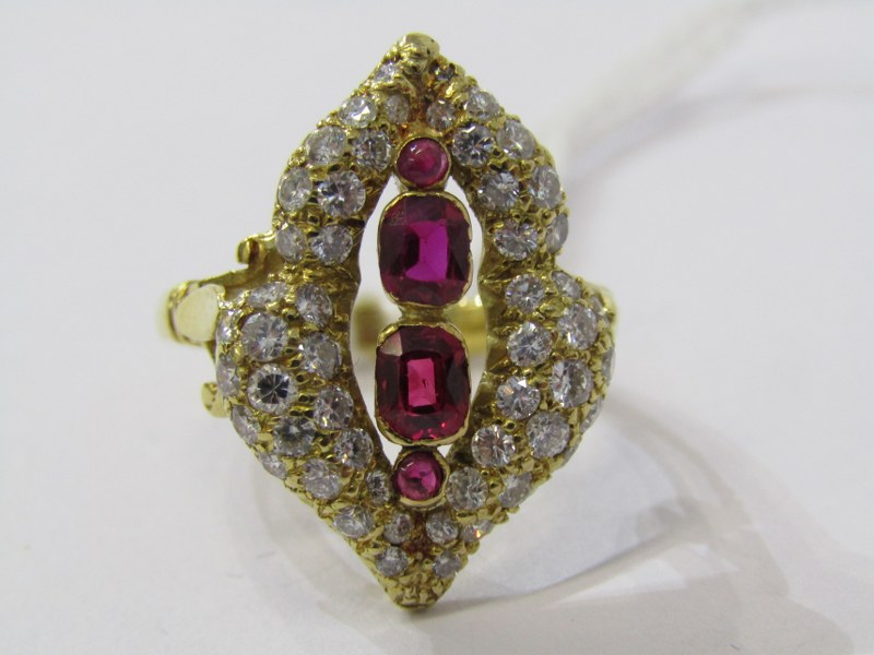 18CT YELLOW GOLD RUBY & DIAMOND CLUSTER RING, unusual design cocktail ring, principal