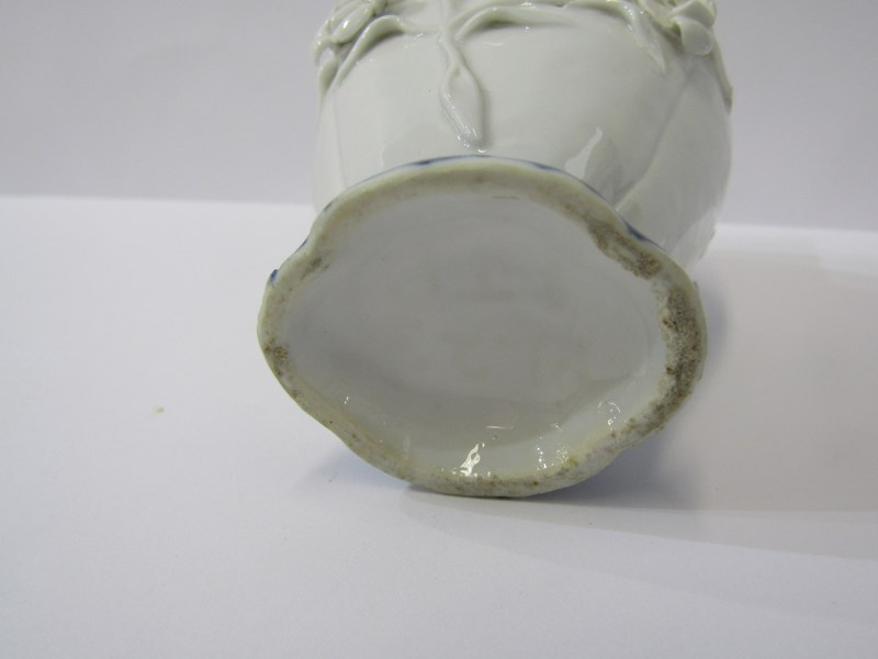 "ORIENTAL CERAMICS, floral encrusted 5"" lidded vase (rim damage) Famille Verte small hor d'oeuvres - Image 4 of 19"