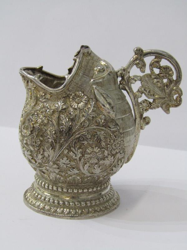 """PERSIAN NOVELTY JUG, white metal jug of a grotesque fish, with ornate foliate body and handle, 3""""("""