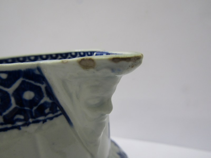 """18th CENTURY WORCESTER, Porcelain """"Parrot pecking Fruit"""" pattern cabbage leaf and mask lipped 7"""" jug - Image 4 of 4"""