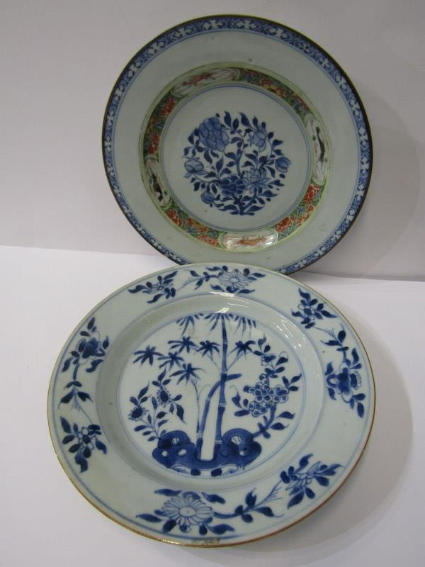 "ORIENTAL CERAMICS, Chinese export ""Bamboo"" pattern dessert plate, 9"" diameter, also similar"