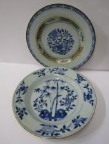 "ORIENTAL CERAMICS, Chinese export ""Bamboo"" pattern dessert plate, 9"" diameter, also similar"