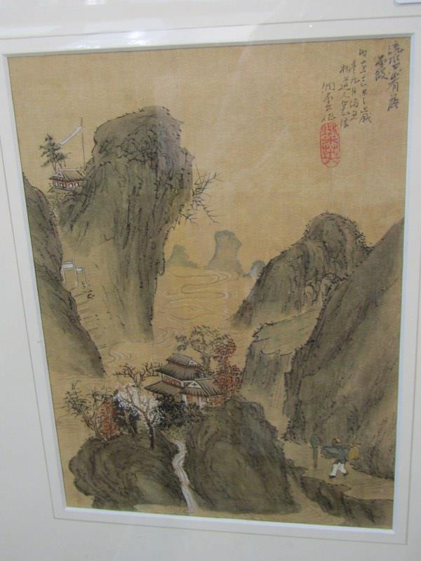 """ORIENTAL ART, signed painting on silk """"Mountain Riverscape"""", 9"""" x 7"""""""