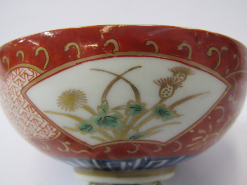 ORIENTAL CERAMICS, Arita rice bowl with gilded floral reserves, also cylindrical porcelain snuff - Image 5 of 6