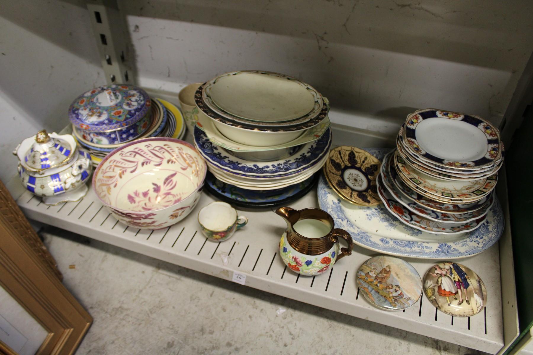 A shelf of decorative china. - Image 2 of 2
