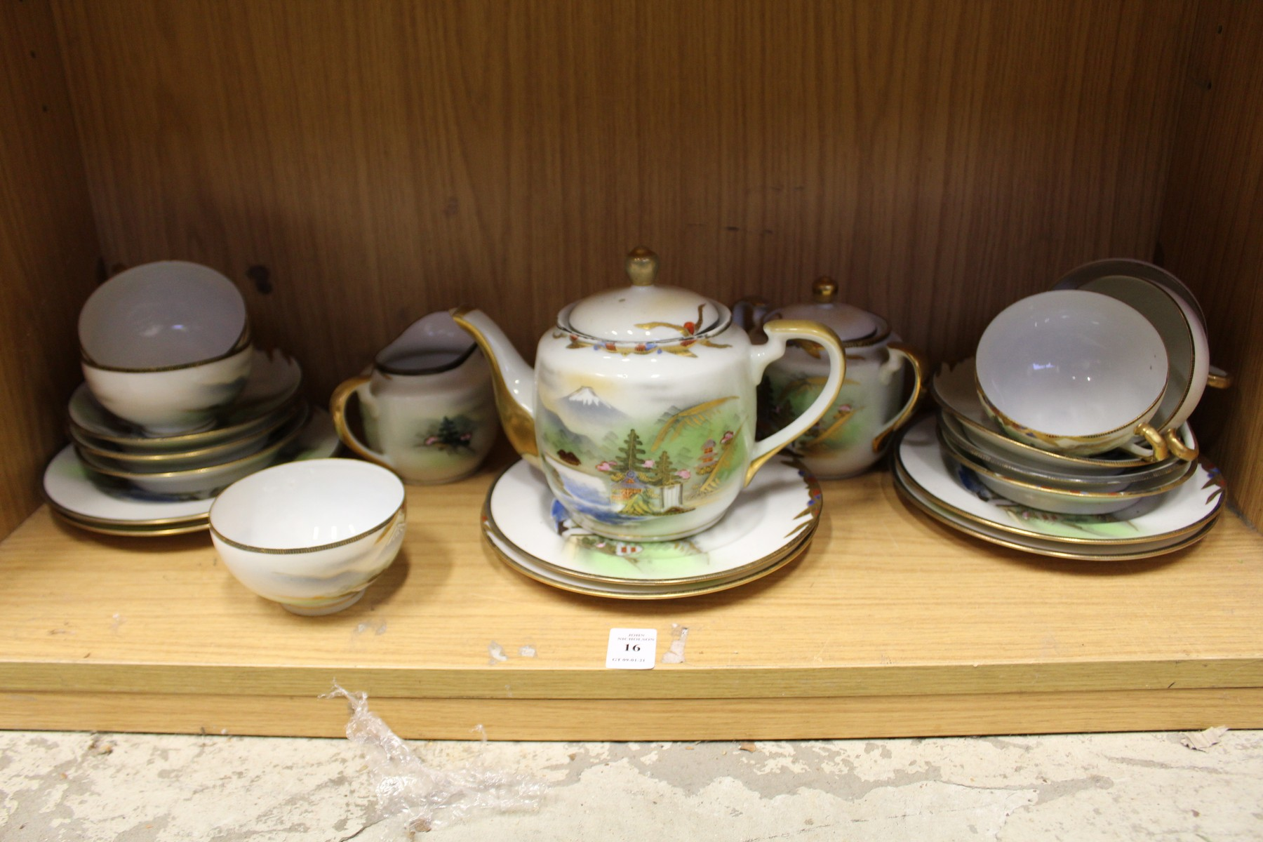 A Japanese egg shell tea service.