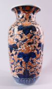 A JAPANESE MEIJI PERIOD IMARI PORCELAIN VASE, decorated with scrolling native flora in typical imari