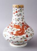 A CHINESE FAMILLE ROSE PORCELAIN BOTTLE SHAPED VASE, decorated with an iron red dragon & phoenix
