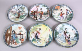 A SET OF SIX CHINESE FAMILLE ROSE PORCELAIN PLATES, each with a different view of a female figure