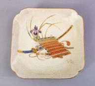 A GOOD JAPANESE MEIJI PERIOD SATSUMA DISH, the dish decorated with a kutana amongst flora, 17cm