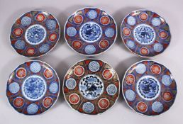 A SET OF SIX JAPANESE MEIJI PERIOD IMARI PORCELAIN PLATES decorated with typical imari palate,