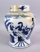 AN 18TH / 19TH CENTURY CHINESE BLUE & WHITE PORCELAIN JAR, with panel decoration of ladies and