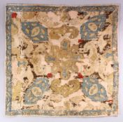 AN EARLY CAUCASIAN SMALL RUG, with beige ground and stylised motifs within a narrow blue ground