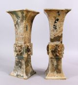 A PAIR OF 19TH / 20TH CENTURY CHINESE ARCHAIC STYLE CARVED JADE VASES, each vase with a central