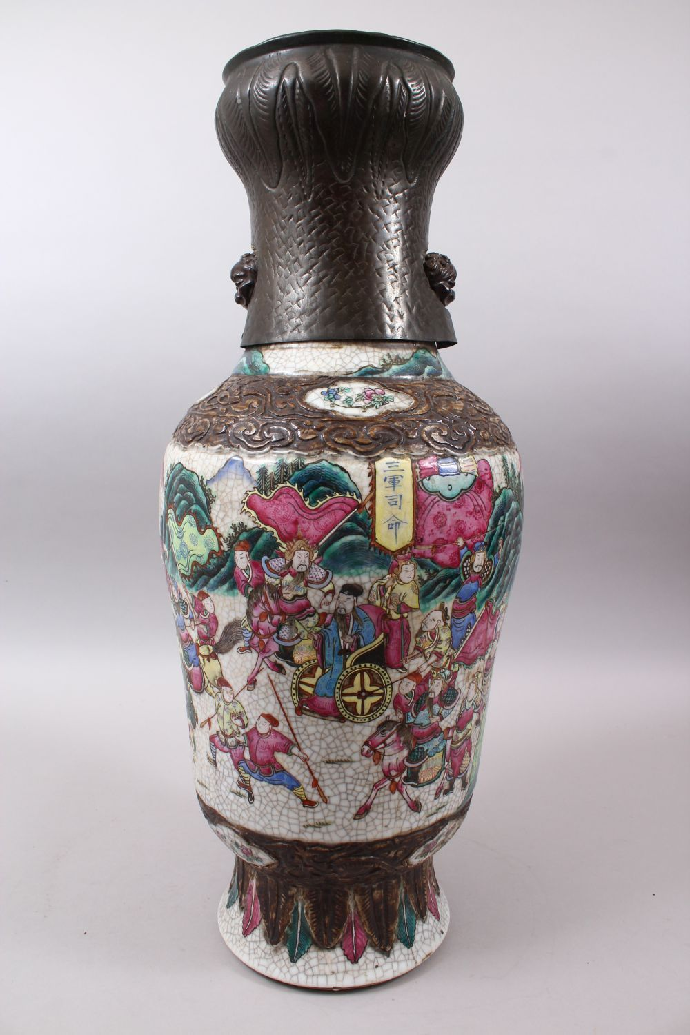 A 19TH CENTURY CHINESE FAMILLE ROSE CRACKLE GLAZED PORCELAIN VASE, painted with a battle scene, - Image 3 of 8
