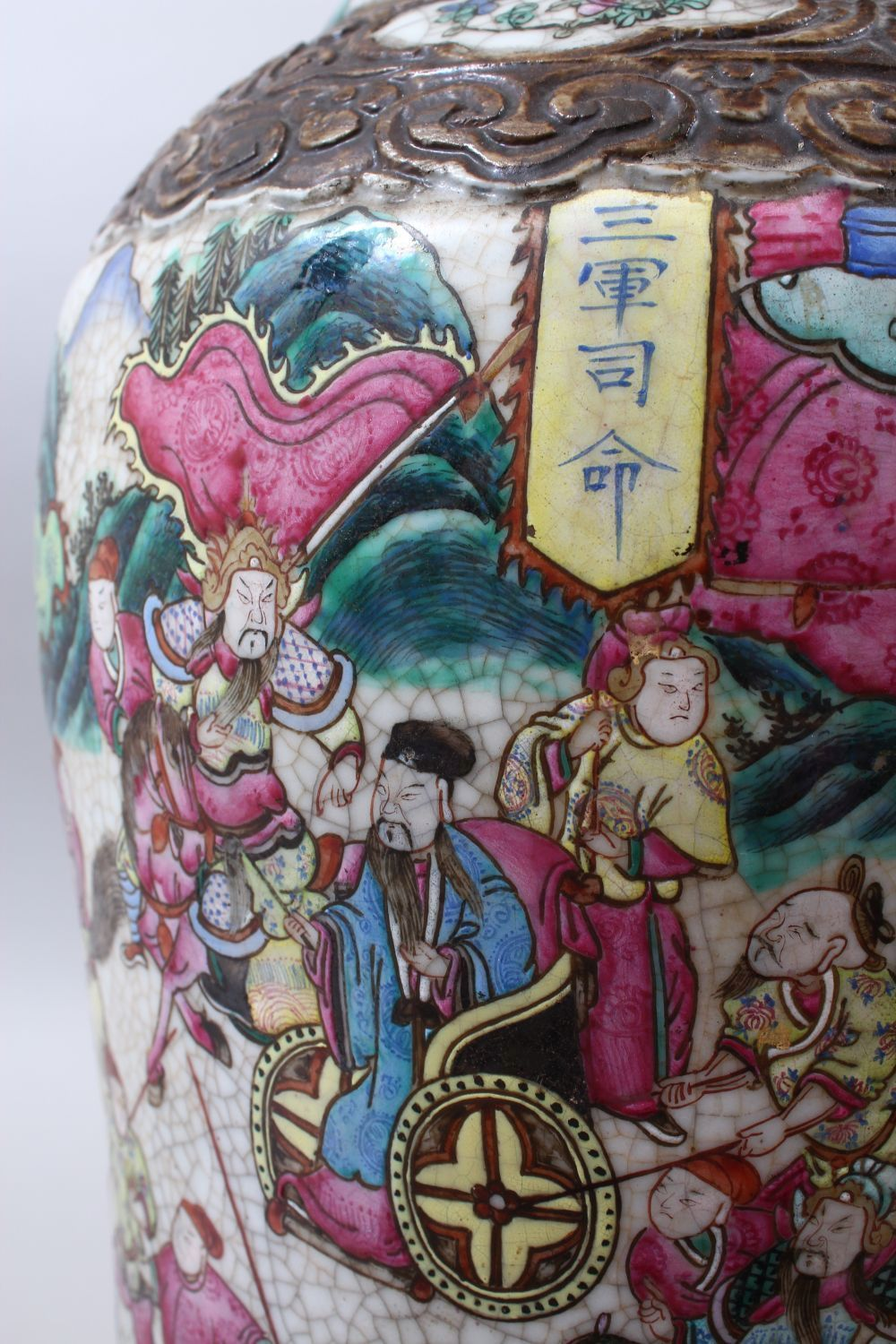 A 19TH CENTURY CHINESE FAMILLE ROSE CRACKLE GLAZED PORCELAIN VASE, painted with a battle scene, - Image 6 of 8