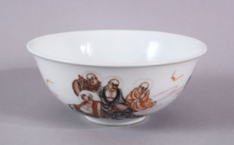 A CHINESE FAMILLE ROSE PORCELAIN IMMORTAL BOWL, the body decorated with nine immortal figures