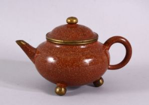A 19TH CENTURY CHINESE YIXING TEAPOT AND COVER - FOR THE THAI MARKET - For the Thai market, the