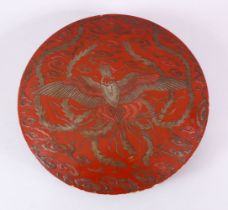 A GOOD LARGE CHINESE LACQUER CYLINDRICAL PHOENIX BOX & COVER, the top decorated with scenes of