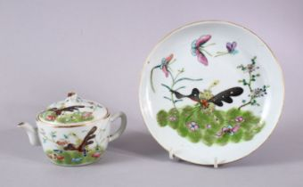 A CHINESE FAMILLE ROSE PORCELAIN TEAPOT, COVER & SAUCER DISH, each decorated in a similar way